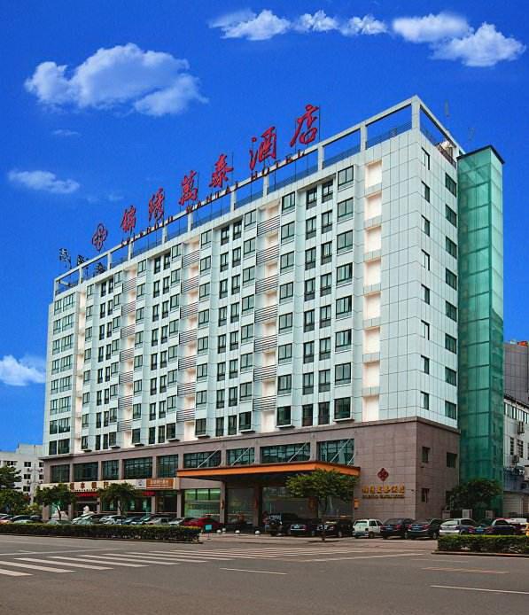 锦锈万泰大酒店