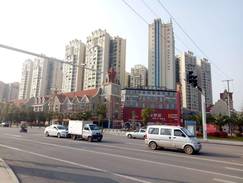 安汉新天地项目