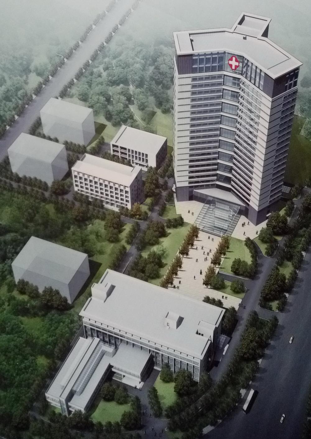 阆中市人民医院